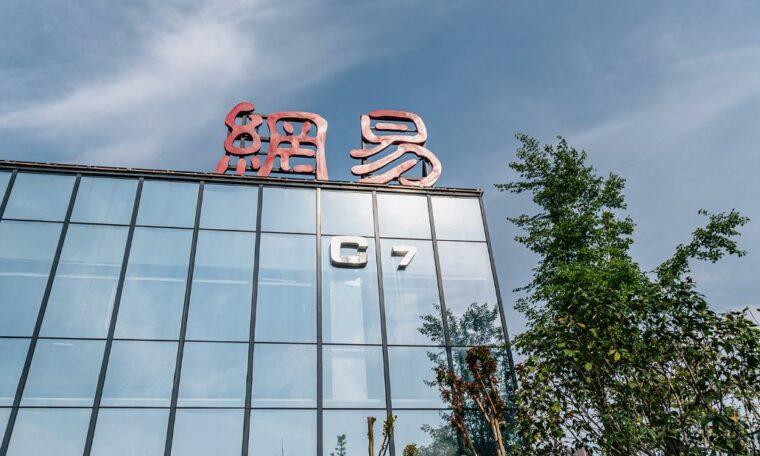 NetEase IPO: Chinese Gaming Company Seeks Nearly $ 3 Billion on Hong Kong List