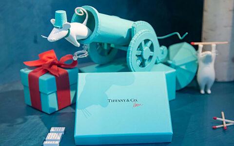 LVMH wants to renegotiate the $ 16.2 billion Tiffany deal