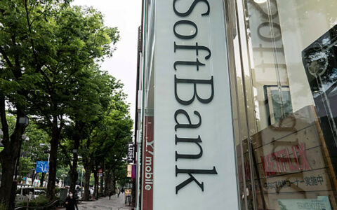 SoftBank to Invest $ 100 Million in Companies Run by People of Color