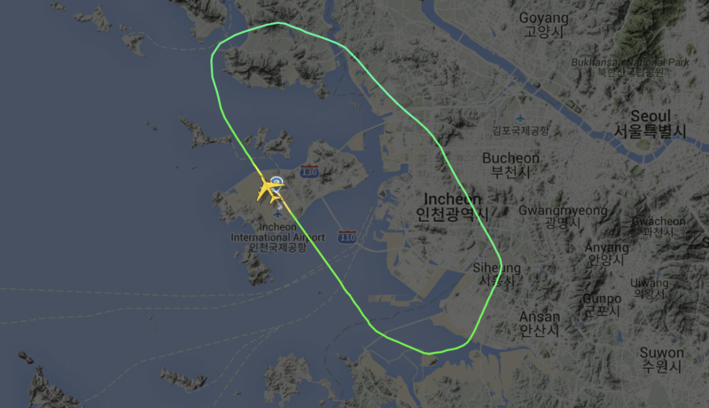 Asiana A380 Ghost Flight