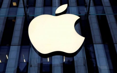 Apple revenues defy expectations despite store closures