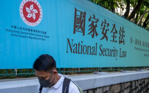 Four Hong Kong student activists arrested for 'secession' over social media posts