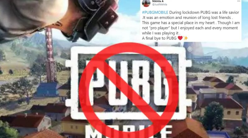 PUBG Fans Battle Royal Game Shuts Shopping In India An emotional farewell