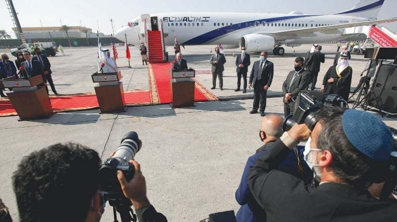 The first Israeli delegation arrives in Bahrain with Trump aides - Newspaper