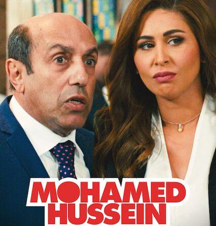 Mohamed Hussein sur Netflix USA