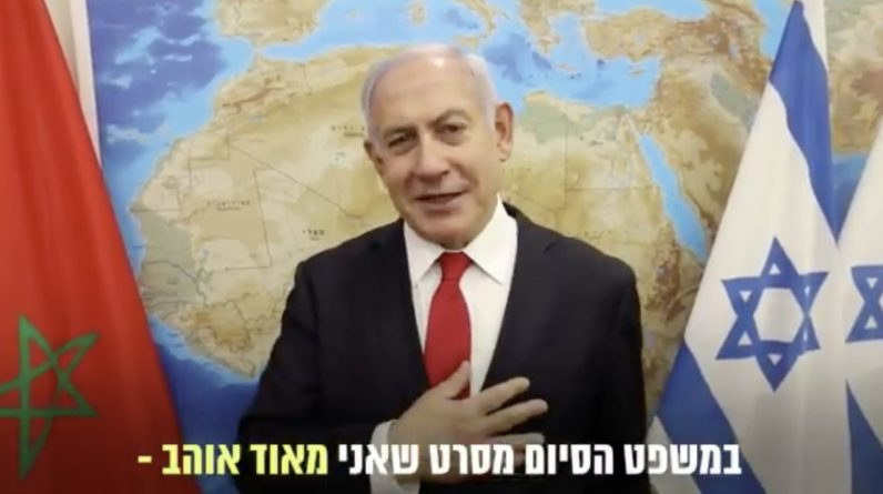 """Video - King Netanyahu reveals """"part"""" of his conversation with Mohammed VI"""
