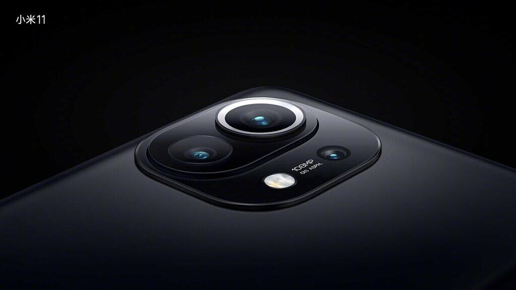Xiaomi Mi 11 Camera 108 MP