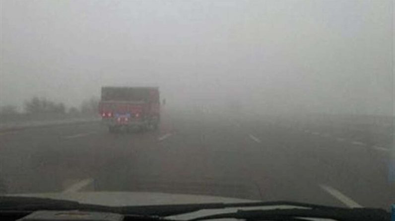 A fog reaches the fog level .. Warnings from meteorologists about tomorrow's weather