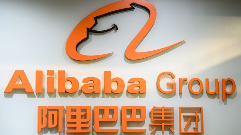Alibaba software has been accused of tracking Uyghur minorities