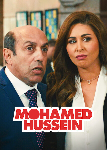 Mohamed Hussein in Netflix USA