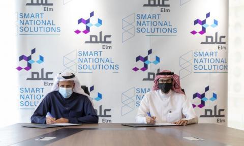 "Saudi Arabia: Digital ""Elm"" buys investment stake in Smart Solutions"