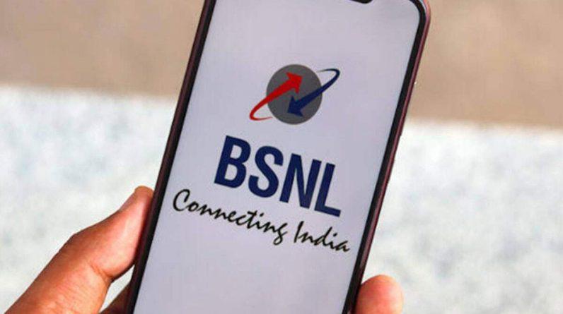 bsnl Bharat Fiber Ft Broadband Plans: Benefit of BSNL's plans for change, faster speeds and more data - BSNL Updates