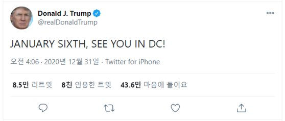 US President Donald Trump in a tweet
