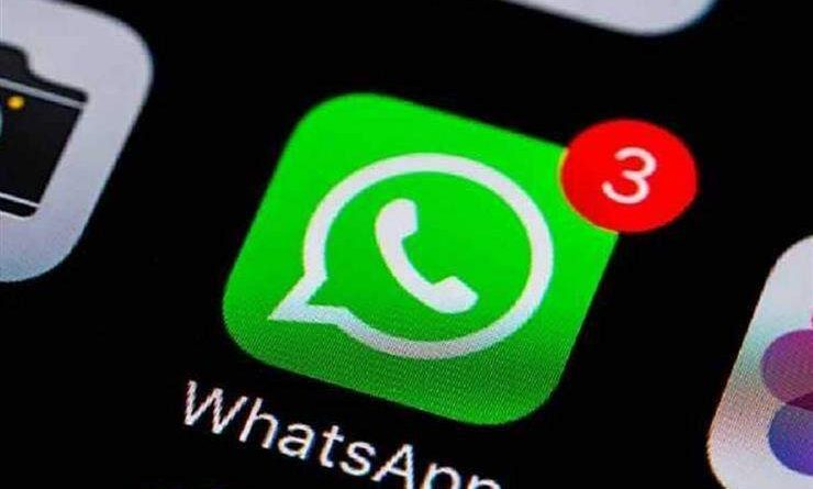 Before updating WhatsApp and releasing your data, learn how to protect your privacy