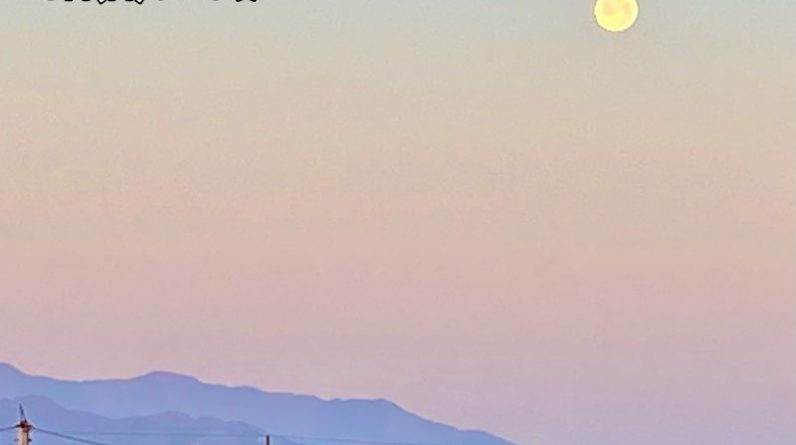 """In February the full moon """"Snow Moon"""" was observed in various places-WeatherNews"""