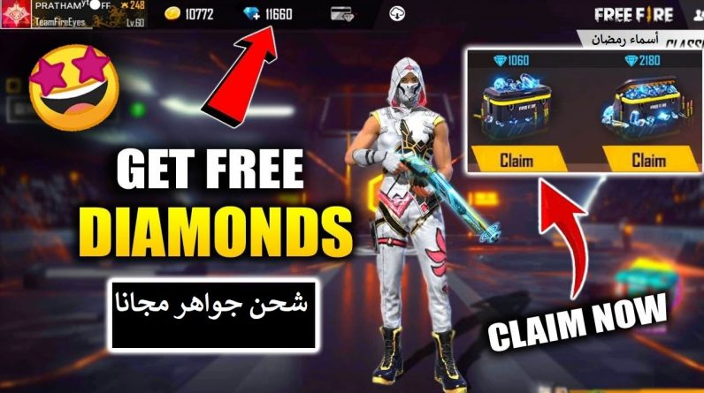 Free Fire 2021 is the easiest way to charge game diamonds for free