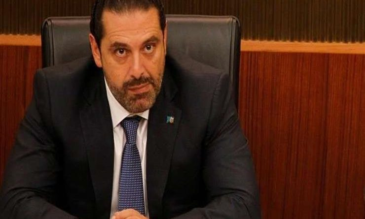 الحريري ردا على الرئيس اللبناني: وصلت الرسالة.. ونسأل الله الرأفة باللبنانيين