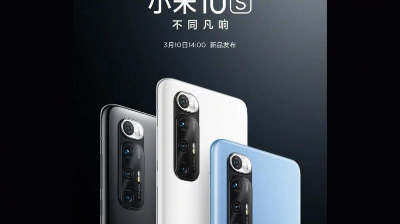 Xiaomi Mi 10s Release Date: The Xiaomi Mi 10s smartphone with 108MP camera will be launched on March 10th, the powerful processor - xiaomi mi 10s are all set to launch at the 10th parade.