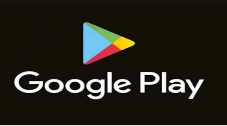 برامج احتيالية على جوجل بلاي