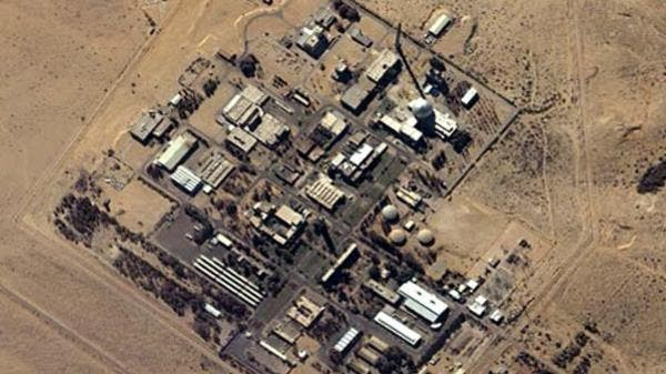 "A ""false Syrian"" missile almost fell near the Timona reactor ... Israel is responding"
