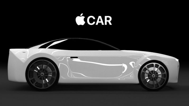 Apple Car: LG can be responsible for the production of the electric vehicle