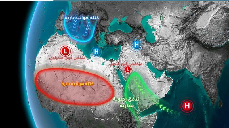 Arab World Weekly Magazine 11/4/2021 Sunday to Friday 16/4/2021 |  Weather Forecast for Arabia