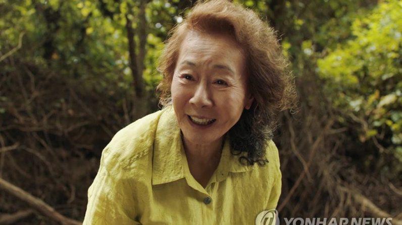 Youn Yuh-jung dans «Minari». (Photo fournie par Pan Cinema. Revente et archivage interdits)