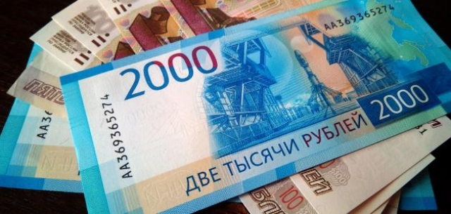 High-paying jobs in Moscow - Miscellaneous