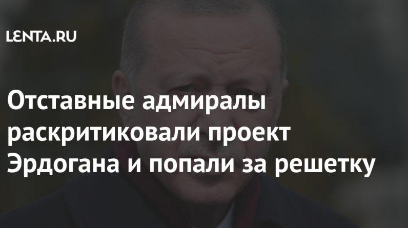 Retired Admirals Criticize Erdogan's Plan, Behind the Wires: Politics: World: Lenda.ru