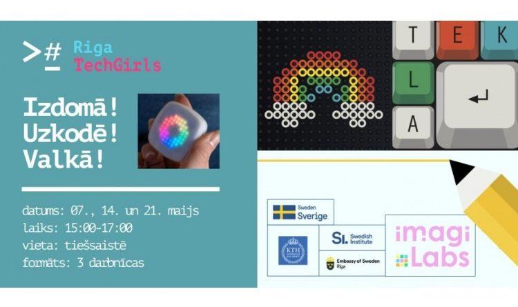 Riga TechGirls piedāvā bezmaksas dizaina programmēšanas darbnīcas skolniecēm