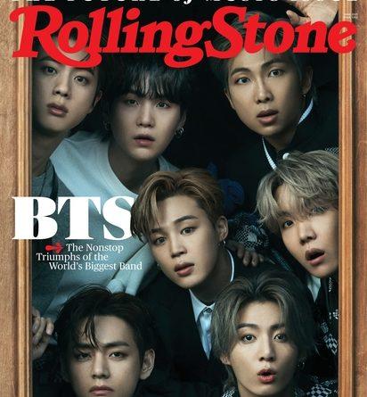 La couverture de Rolling Stone de juin 2021. (Photo fournie par Rolling Stone. Revente et archivage interdits)