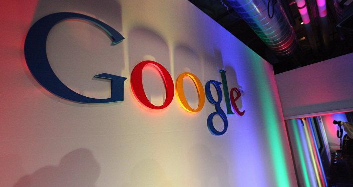 Logoul Google
