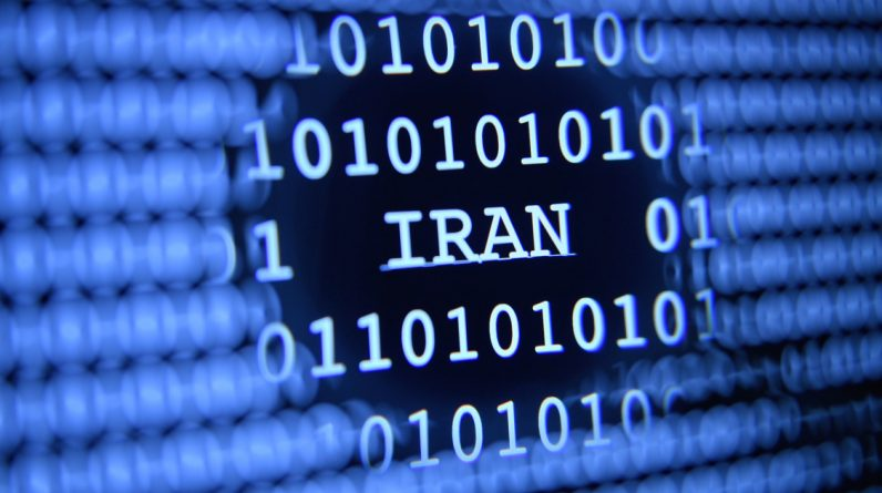 Researchers: Iranian authorities use malicious software to carry out devastating attacks on Israeli websites |  Iran