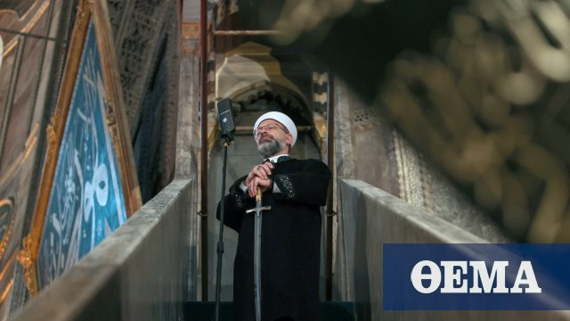 "Turkey: Erdogan's ""right hand"" with Imam's sword in Hagia Sofia"