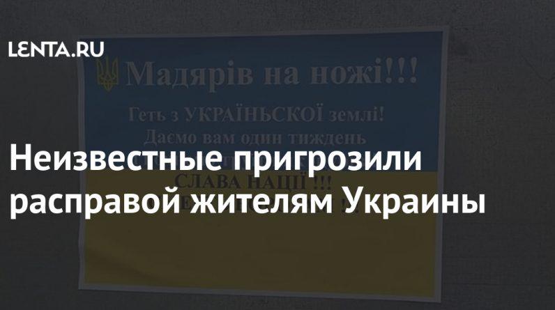 Unidentified men threaten Ukraine residents: Ukraine: Former Soviet Union: Lenta.ru