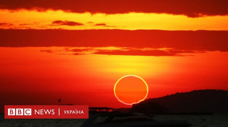 Solar Eclipse 2021: The ring of fire will clear the planet
