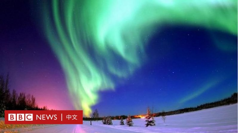 Aurora borealis: US scientists test policy on aurora borealis in lab for first time - BBC News