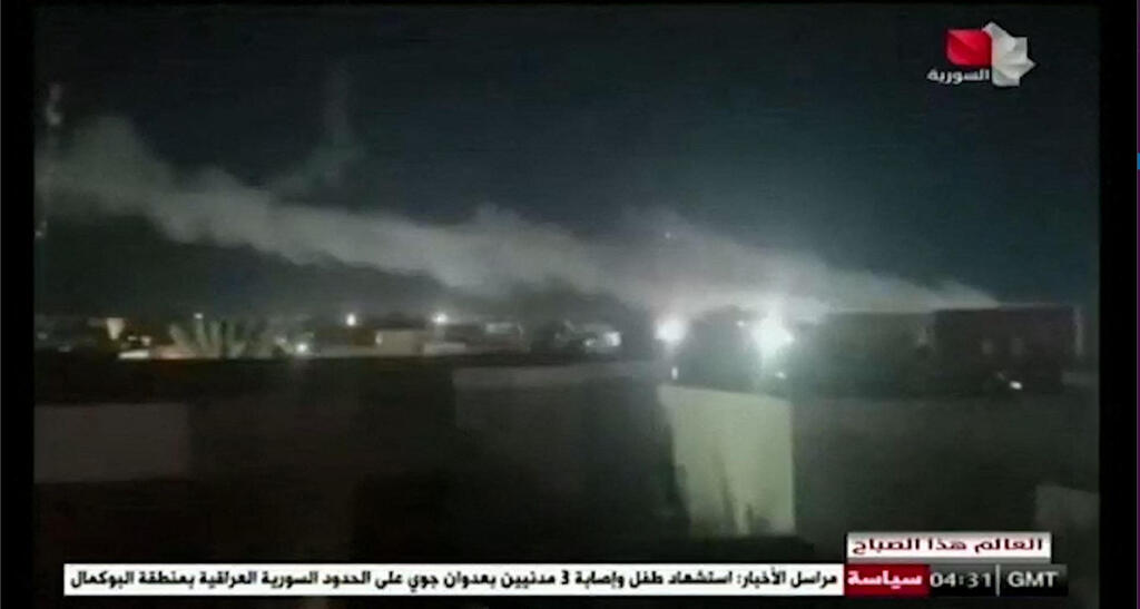 """Document of the American attack""""On the Syrian-Iraqi border"""