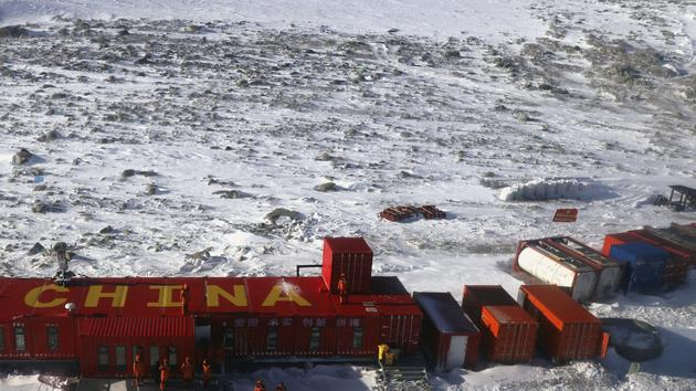The Chinese are expanding their influence on sea ice