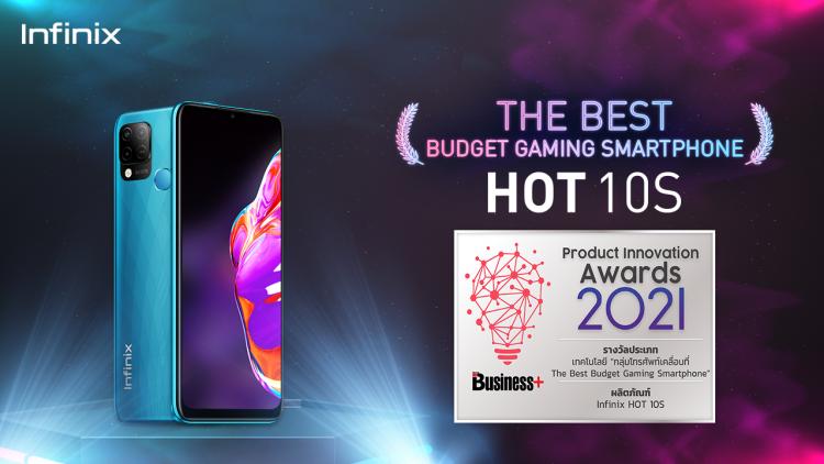 Infinix wins Best Budget Gaming Smartphone