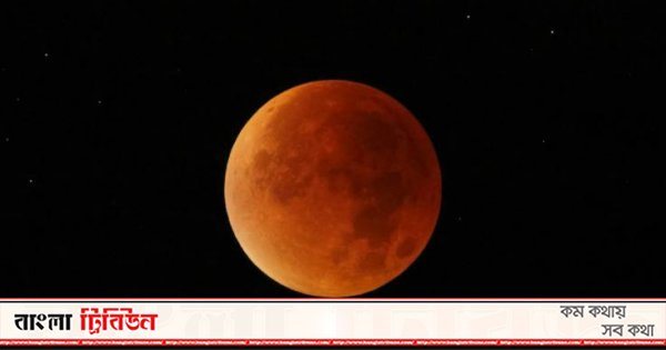 After 152 years, Supermoon, Blue Moon and Lunar Eclipse appear together on Wednesday