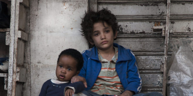 Capernaum is still from the film presented at the Cannes Film Festival 2018