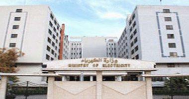 خدمات جديدة تقدمها وزارة الكهرباء على المنصة الإلكترونية..تعرف عليها