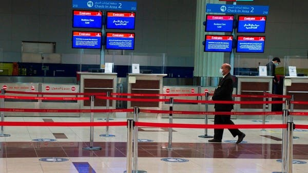 UAE suspends entry for travelers from Indonesia and Afghanistan