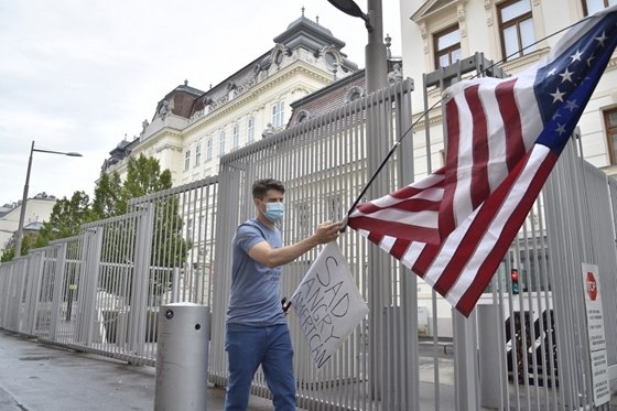 World: Havana Syndrome diagnosed at US Embassy in Vienna