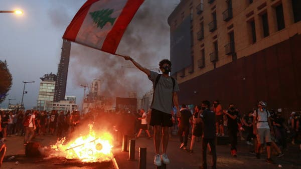Eighty-four people were injured in the Beirut protests