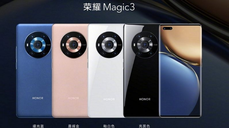 Honor Magic3 - Honor