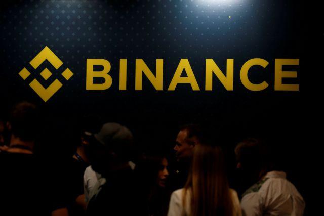 UK - Supreme Court's landmark decision against crypto exchange