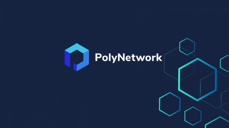 The Poly Network site offers massive cryptocurrency theft as its key security adviser