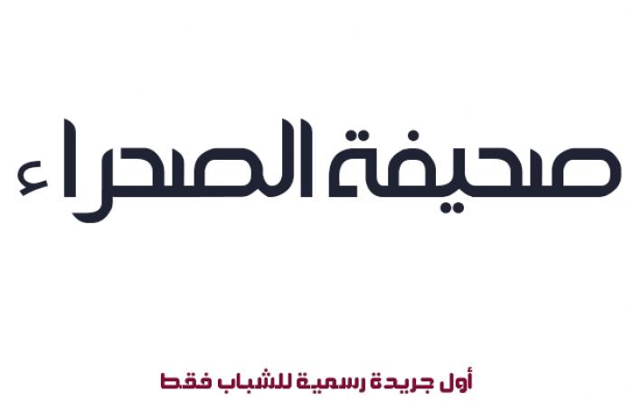 Elm Information Security Company announces job vacancies